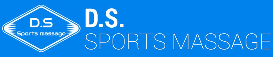 DS Sports Massage Logo